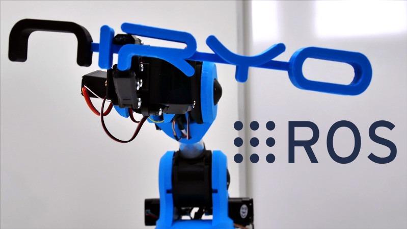 Niryo One y ROS (sistema operativo de robot)